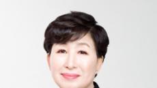[동정] IT여성기업인協 신임회장에 박유경 굿모니터링 대표