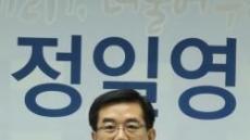 """[4·15 인천 총선, 내 공약은?]정일영 예비후보, """"송도 해안도로 정체 해결"""""""