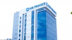 우리은행, 캄보디아 통합 WB파이낸스 출범
