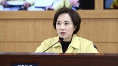 [속보]교육부, 중국인 유학생 '휴학 권고'...입국후에도 '관리 철처'