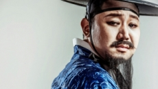 국립창극단 '아비.방연', 5년 만에 재공연