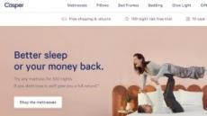 레드오션을 헤쳐가는 침대매트리스 스타트업… 한국의 캐스퍼, 프로젝트슬립