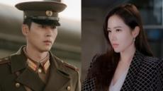 현빈-손예진 '사랑의 불시착', '도깨비' 뛰어넘고 21.7% 종영