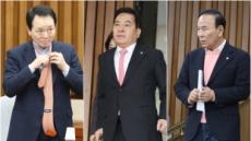 '113석' 미래통합당 공식 출범…총선 '반문'과 '친문' 구도로
