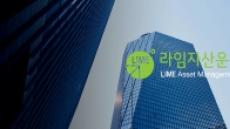 [라임사태 후폭풍] 남은 불씨 무역금융펀드… 전액손실 '진짜 폭탄' 남았다