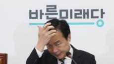 """손학규, '3당 통합' 합의문 보류…""""호남신당, 새로운 길 아냐"""""""