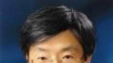 국제핵융합실험로 장치건설 총괄에 한국 전문가 진출
