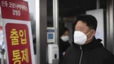 [코로나 19] 건설현장, 외국인 취업자 22만명  추산