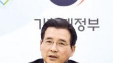 세계은행, 오는 18~20일 '한국혁신주간' 행사