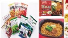 日 냉동식품 100년史…배달 서비스로 '제2 전성기'