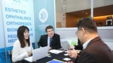EU 헬스케어 및 의료기술 전시상담회, 3월 17~18일 코엑스에서 개최