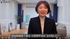 김단아 홈플래너, 유튜브로 안전한 경기도 광주, 성남, 용인 신축빌라 분양 매물 정보 소개