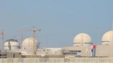 '국내 첫 원전 수출' 바라카 원전,곧 연료장전…UAE 운영허가 승인