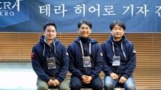 '테라 히어로' 3월 5일 출시…크래프톤 연합 첫 대작 '눈길'