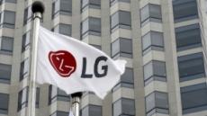 LG전자 가전부문 성과급 최대 500% 지급