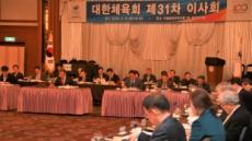 韓상장기업 '女임원 4%'…'女임원 15~50% 확대' 동참기업 65개로