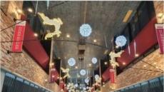 어반브릭스 상업시설, 아름다운 야경 선사하는 루미나리에 축제 진행