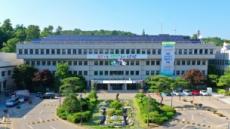 안산시, '탄소포인트제' 온실가스 감축효과 UP