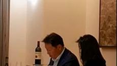 """[전문] 최태원 측, '김용호연예부장'에 반격 """"김희영씨 맞다, 법적대응할 것"""""""