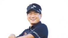 [강혜원의 골프 디스커버리] PGA 21년차 최경주...그가 돌아본 투어 생활