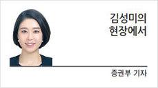 [김성미의 현장에서] 바이아웃 투자로 배우는 기업경영