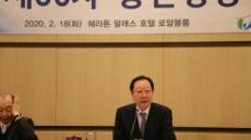 동반위, 5대 위원장에 권기홍 재선임