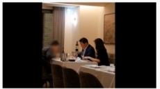 SK 최태원 회장, 유튜버 김용호 '법적대응' 나선다