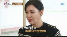'밥먹다' 이상아, 세 번의 이혼 고백