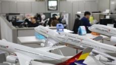 비상경영 선언 아시아나항공, 전 임원 사표 제출