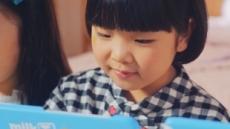 초등인강 밀크티, 초등학교 독서논술 공부로 생각 키우기 연습