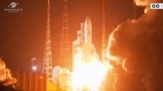 한반도 미세먼지 감시 '천리안2B호' 발사 성공…지상국과 첫 교신 성공