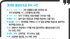 """☆s10+ ㅅㅋㅂㅇ 79욕 무부""진화하는 불법보조금 은어"