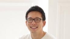 KAIST 유민수 교수, 페이스북 패컬티 리서치 어워드 수상