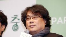 봉준호, 우리 영화 산업의 핵심을 찌르는 관점과 태도