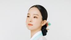 국립국악관현악단 '정오의 음악회', 다음달 11일 개최…송소희 출연