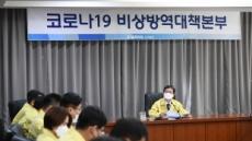 한국철도, 역 매장 임대료 20% 인하 등 코로나피해 긴급지원
