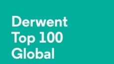 삼성전자•LG전자•LS산전…'글로벌 100대 혁신기업' 9년 연속 수상
