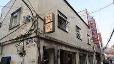 옛 가정집을 문화공간으로…코오롱의 을지로 공간실험