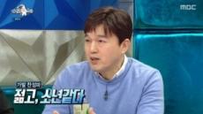 """가발 쓴 김광규 """"쑥대머리 회원은 배신이라고…"""""""