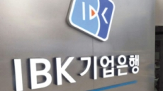 신분증없이 은행 외화송금·계좌개설