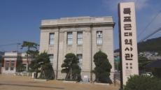 목포근대역사관, 실감형 콘텐츠 체험장으로 개조