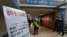"""경의중앙선 청량리역→용산역 '운행 중단'…코레일 """"오전 11시께 복구"""""""