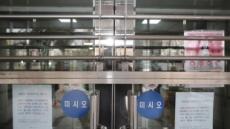 [8보] 확진자 총 156명…대구·경북만 111명, 검사인원만 1만 4000명↑…2707명 검사 '진행 중'
