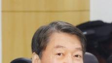 '통합당 접촉설' 안철수, 본인 합류 부정