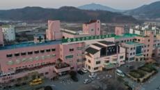 [9보]의료진 집단감염,청도 대남병원…첫 '코호트 격리' 시행되나