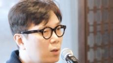 """김영하 """"동료작가 투쟁 지지…예술인권리법 통과돼야"""""""