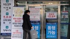 신한은행, 대구에 마스크 1만개 긴급 지원