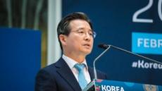 세계은행서 '한국혁신주간' 행사…韓 개발경험·정책 공유