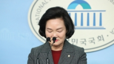 """울먹인 윤종필, 통합당 25번째 불출마 """"朴 탄핵 못 막아 아쉽다"""""""
