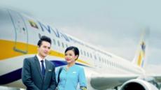코로나 제로(0) 미얀마 항공, 인천 직항최저운임